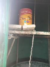 貴州環氧煤瀝青漆圖片