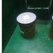 樹脂涂料環氧樹脂膠泥廠家