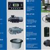 云南汉泰空压机螺杆机永磁空压机空气压缩机隧道路面专用系列