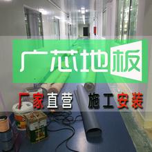 广州胶地板厂家-塑胶地板公司-pvc地板厂家直营批发商图片