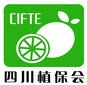 2021中国(厦门)国际印刷及包装工业展览会图片