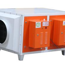 滄州華溪環保廢氣凈化設備低溫等離子廢氣凈化器圖片