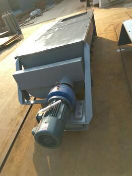 粉尘加湿搅拌机.生石灰乳化机混合搅拌机