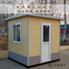 德州雕花板崗亭廠家直銷專屬定制,移動房屋