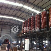 溜槽洗煤分級設備重選設備旋轉溜槽廠家直銷礦山機械螺旋溜槽