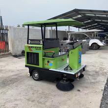 小型驾驶式扫地机电动扫路车图片
