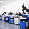 广东厂家光纤CO2紫外线激光灯标机厂家直销