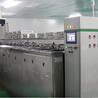 苏州超声波清洗机99re久久资源最新地址直销