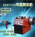 電弧噴涂機-熱噴涂設備-噴鋅機-噴鋁機
