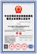 中央空調安裝維保清洗消毒服務企業資質證書