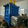 安庆编织袋打包机废品塑料液压机械厂家