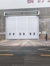 上海硬质高速卷帘门安装