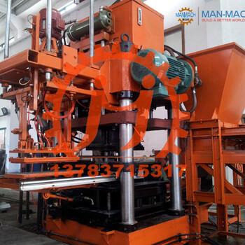 MMVV600通体砖双层压砖机