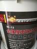 金属屋面钢结构专用防水涂料一级销售商