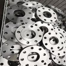厂优游注册平台直销DN15-DN2000碳钢法兰·平焊法兰·碳钢对焊法兰可来图定制图片