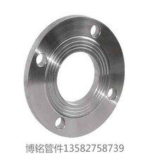 板式锻打碳钢平焊法兰·高压带颈平焊法兰·不锈钢法兰图片