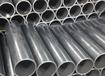 純鐵管45#無縫管YTnc1原料純鐵專業生產銷售