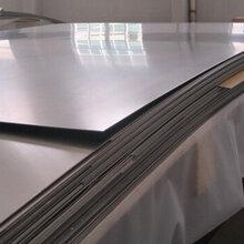 供应TA1纯钛板超声波钛板TC4焊接钛合金板图片