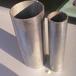 進口DT4E,純鐵SUYP型號規格齊全,國產進口