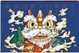 宮野丨奶茶國潮風,高品質高審美的現代追求