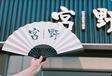 杭州探店丨國潮風奶茶之宮野,不輸茶顏悅色的味道!