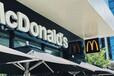 2020年麥當勞加盟費及加盟條件