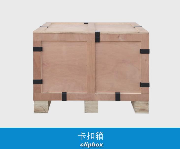 卡扣木包装箱定制,免熏蒸可直接出口