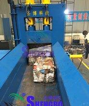 大型臥式壓塊機1250噸圣博股份圖片