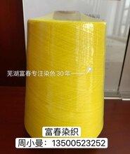 有機棉顏色可定染現貨32支有機棉認證廠家