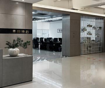 河南素顏軟裝設計有限公司