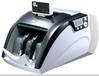 康艺HT-2700点钞机全智能点验钞机