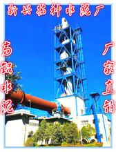 耐火材料高鋁水泥國標625水泥廠源頭廠家大量現貨圖片