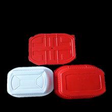 自热火锅盒,自热米饭盒,自热盒生产厂家,食品级耐高温图片