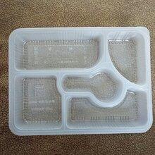 食品级pp塑料,学生餐盒,耐高温食品包装盒,安全环保餐盒图片