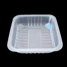 一次性塑料包装盒高低温食品级环保材质净菜封口盒肉制品包装