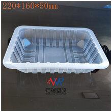透明封口盒气调盒高阻隔封口碗食品级塑料盒图片