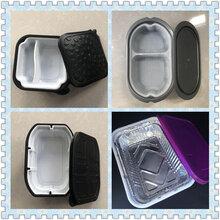 多款自热米饭包装盒,一菜一饭自热盒厂家,自热包装,自热塑料盒图片
