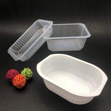 食品包装碗,钻石碗,耐高低温,高品质碗包装,食品封口盒图片