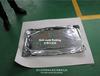 供应Dc.odorban纯白轻薄防霉包装纸防水防潮阳离子防霉包装纸