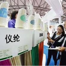 2020秋季上海紡織面料展圖片