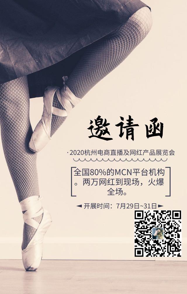 上海弘凱展覽策劃有限公司