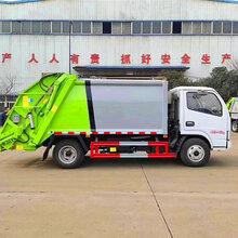 咸宁压缩垃圾车价格图片