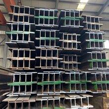 西安市UC英標H型鋼參照表