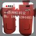 苏州厂家直供STFB型双筒水封式防爆器