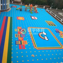 深圳懸浮地板-幼兒園懸浮地板拼裝-深圳市健宇體育值得信賴
