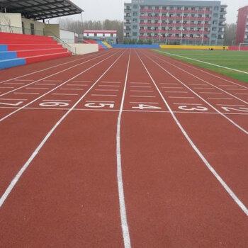 深圳塑膠跑道施工-學校操場跑道-各類球場建設工程