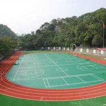 深圳宝安塑胶跑道施工-学校球场施工-足球场塑胶跑道建设工程图片
