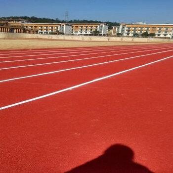 深圳塑膠跑道施工-足球場跑道建設-運動跑道工程-長期