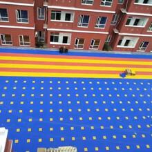 幼兒園懸浮地板施工-幼兒園操場懸浮地板拼裝-深圳懸浮式拼裝地板