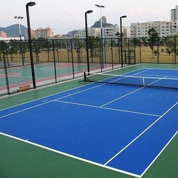 廣東網球場建設工程-硅PU籃球場施工-硅PU運動地板-長期